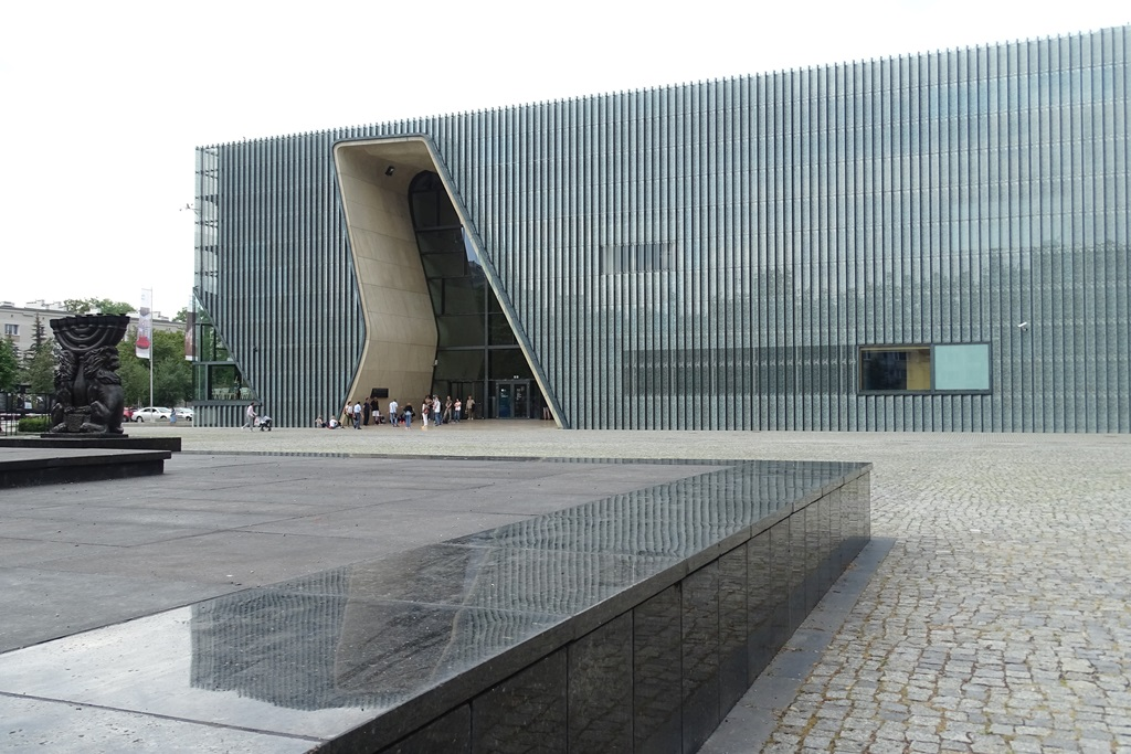 Nowoczesny budynek