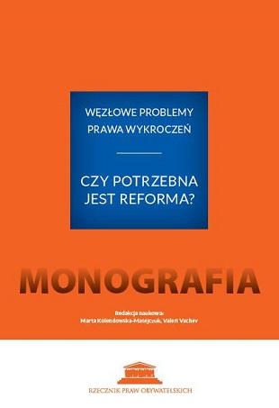 Okładka publikacji: Węzłowe problemy prawa wykroczeń - czy potrzeba jest reforma?