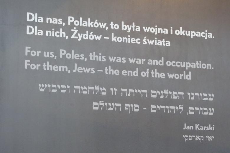 Zdjęcie ekspozycji w muzeum w Markowej