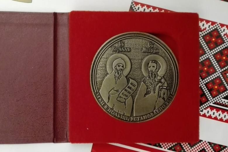 zdjęcie medalu z wizerunkami świętych