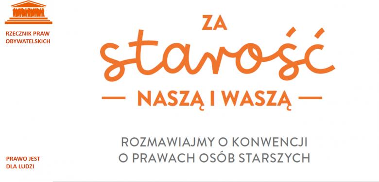 Logo kampanii: pomarańczowy napis na białym tle