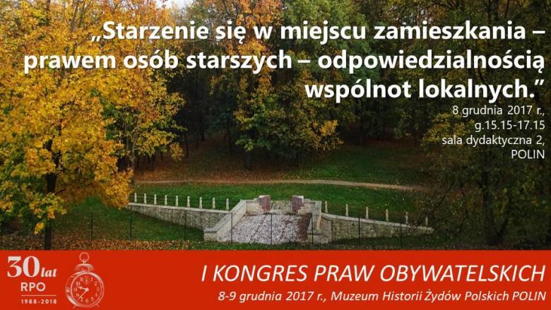 Mem ze zdjęciem parku jesienią z drzewami o kolorowych liściach
