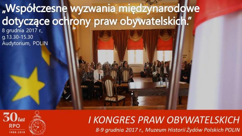 Mem ze zdjęciem uczniow w auli szkolnej. Na pierwszym planie flagi Polski i Unii Europejskiej