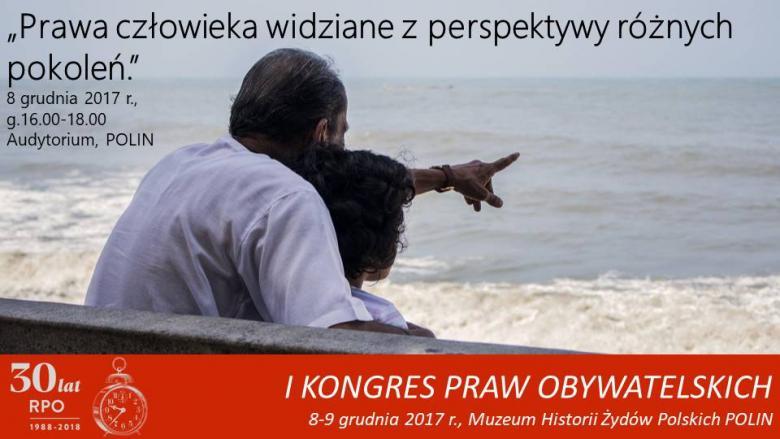 Mem ze zdjęciem starszego mężczyzny i młodszej kobiety patrzących na horyzont na morzu