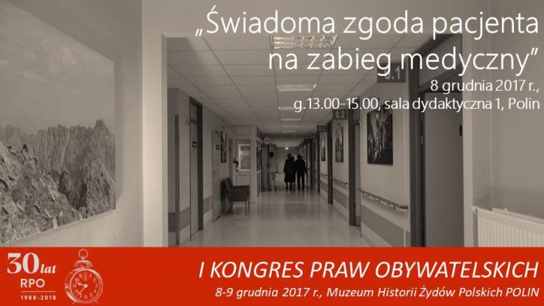Mem ze zdjęciem szpitalnego korytarza