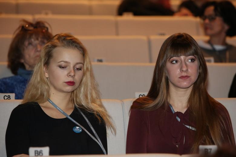 Publiczność w audytorium