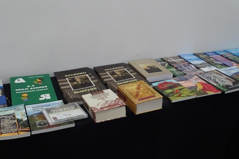 Książki z tytułami cyrylicą