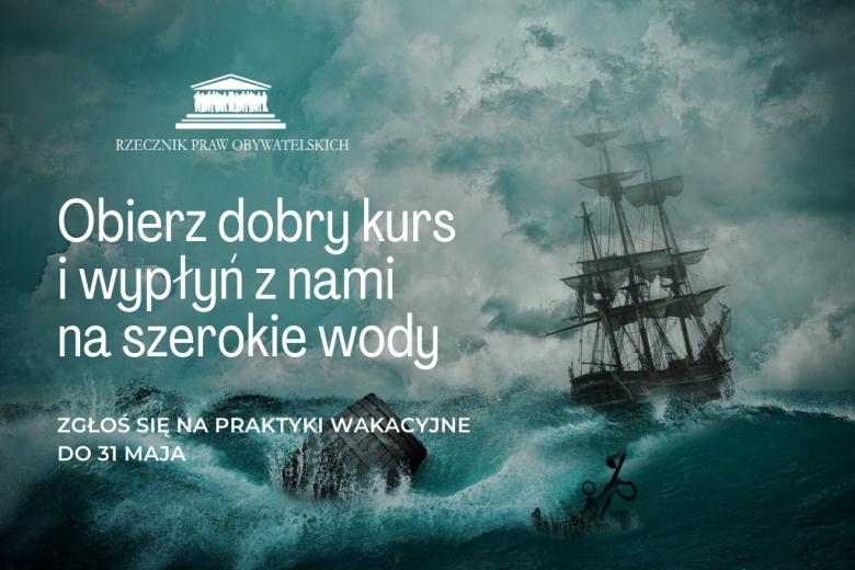 """obraz ze statkiem podczas burzy i napisem """"obierz dobry kurs i wypłyń na szerokie wody"""""""