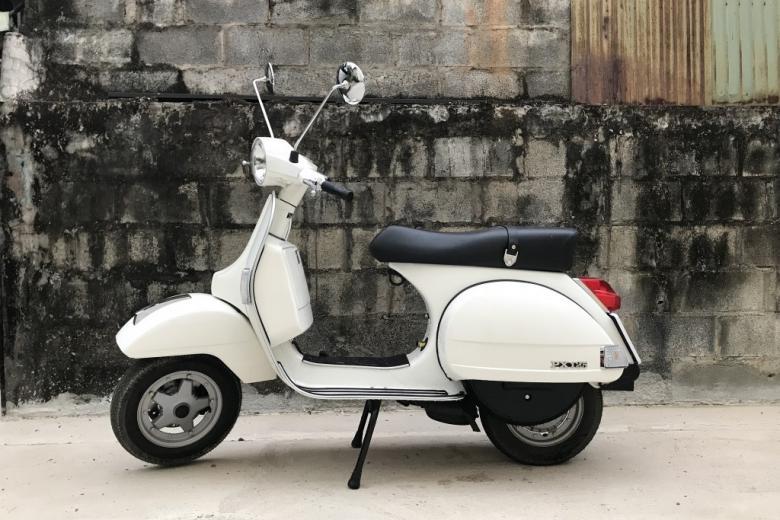 Skuter (motocykl)