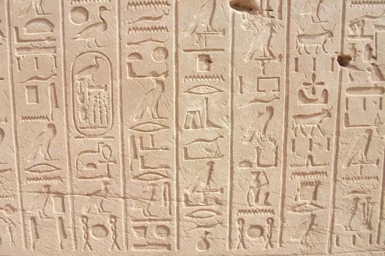 Hieroglify egiskie